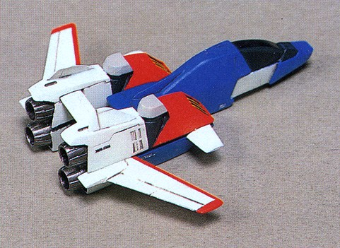 File:Model Kit G-Core Atmospheric Version.jpg
