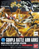 HGBC Gunpla Battle Arms