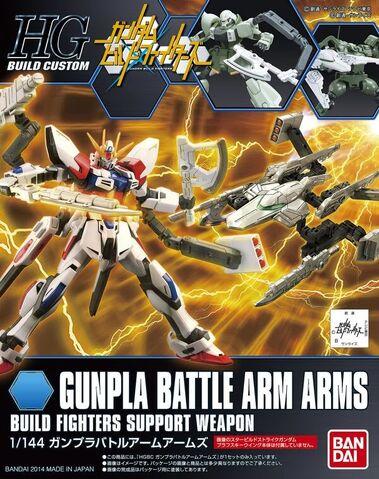 File:HGBC Gunpla Battle Arms.jpg