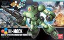 Hi-Mock Boxart