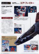 Historica - FF-X7 Core Fighter
