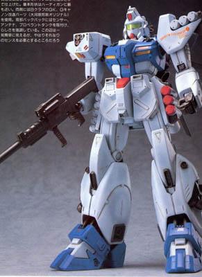 Rgm 111r Hardygun Reconnaissance Type The Gundam Wiki