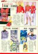 Unicorn-characters-3