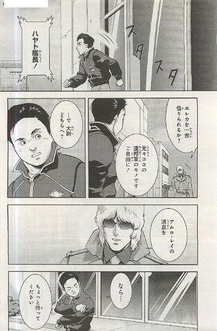 File:Zeta Gundam Define 142.jpg