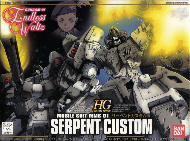 File:HG MMS-01 Serpent CUSTOM.jpg
