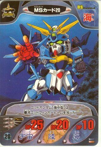 File:Gundam Combat 11.jpeg