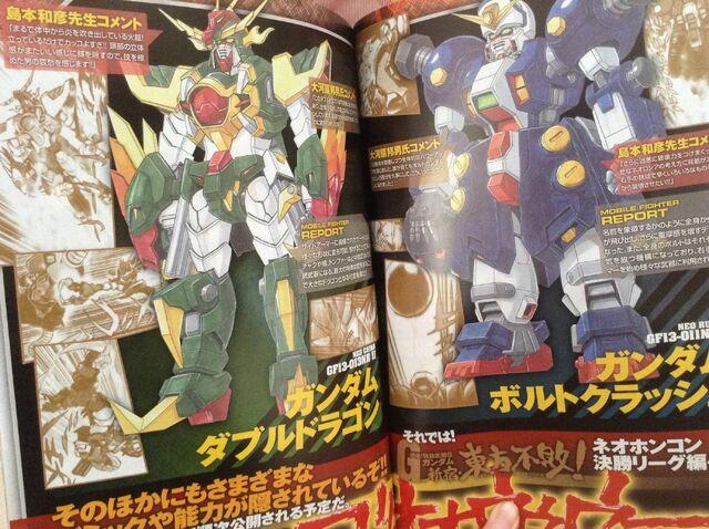 File:Bolt Crash Gundam and Dragon Double Gundam.jpg