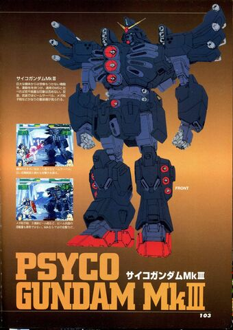 File:PsycoGundamMkIII - MS Info.jpg