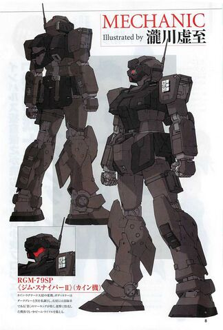 File:The Blazing Shadow RGM-79SP GM Sniper II .jpg