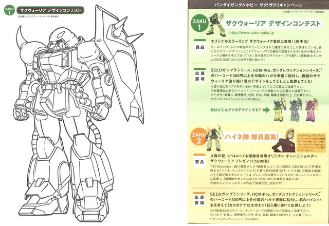 File:ZAKU Warrior Design Contest.jpg