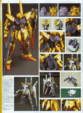 File:Model Kit Delta Gundam.jpg