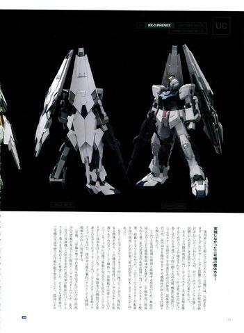 File:Phenex ν Gundam Color 02.jpeg