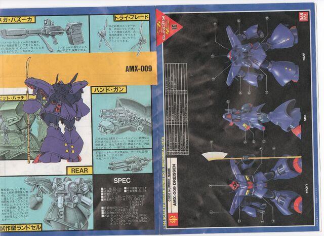 File:AMX009 Dreissen - ManualScan1.jpg