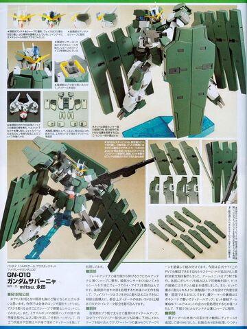 File:HG00 Gundam Zabanya1.jpg