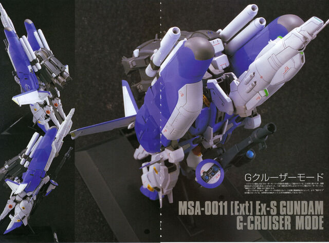 File:MSA-0011Ex-S Gundam G cruiserjpg.jpg