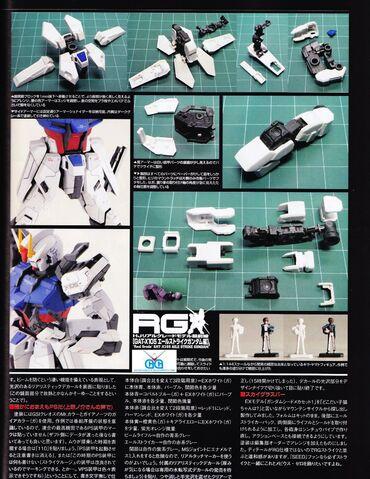 File:Aile Strike Gundam 5.jpg