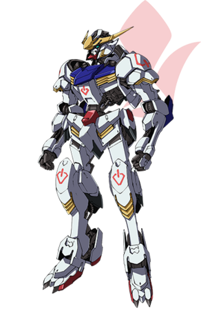 File:Barbatos 4th Form Front.png