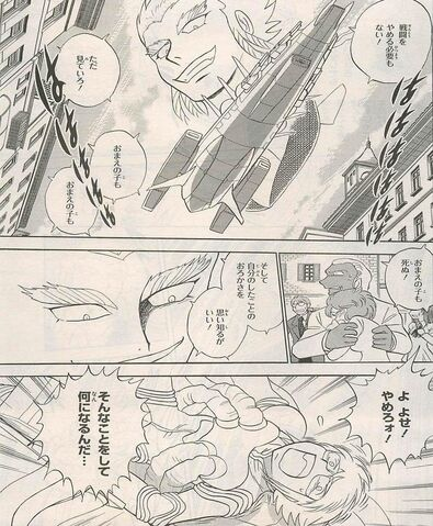 File:Crossbone Ghost Vice Admiral Kizo 02.JPG
