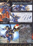 Musha Gundam Mk. II Manual Spread1