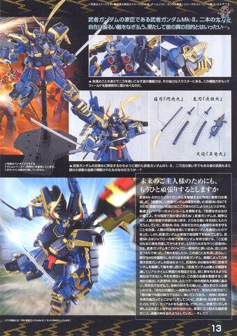 File:Musha Gundam Mk. II Manual Spread1.jpg