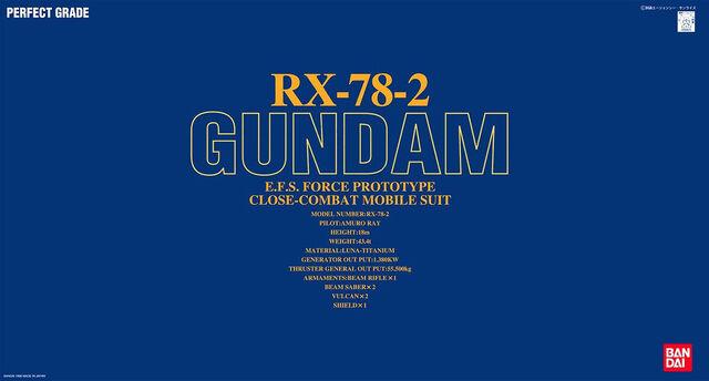 File:Pg-rx-78-2-gundam-pa.jpg