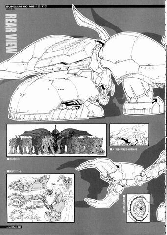 File:GundamUC MSIDTC AMAX7 - Scan0.jpg