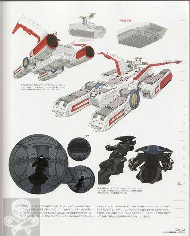 File:Gundam Evolve Material 87.jpg