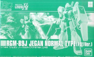 File:HGUC Jegan Normal Type.jpg