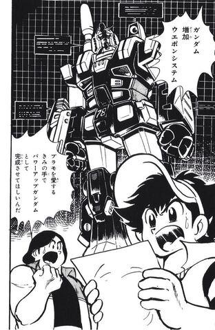 File:Full Armor Gundam Perfect Gundam II.jpg