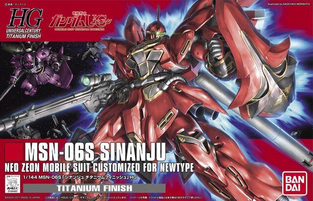 File:Hguc-sinanju-titanium.jpg