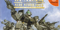 Mobile Suit Gundam Side Story 0079: Rise From The Ashes