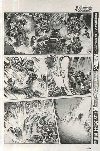 File:G Gundam Round 33 02.jpg