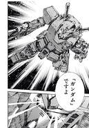 Gundam Amuro