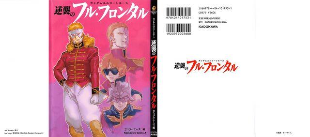 File:Gundam Unicorn Ace Full Frontal's Counterattack.jpg