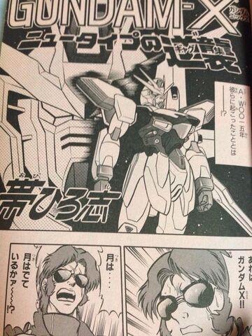File:Gundam X Hiroshi Obi.jpg
