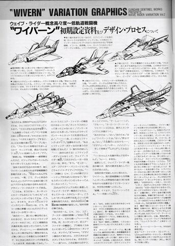 File:Wyvern Variation Graphics.jpg