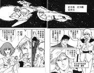 Mobile Suit Gundam ZZ (Manga)26