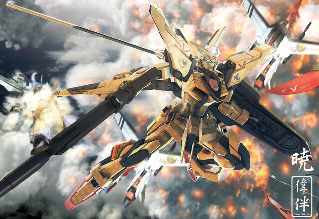 File:Akatsuki Gundam s Destiny by sandrum.jpg