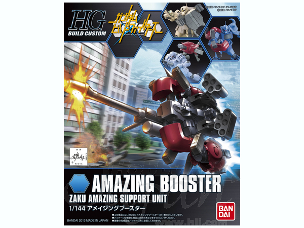 File:Amazing-Booster.jpg