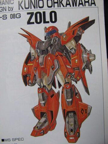 File:Ohkawara Zolo.jpg
