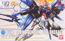 HG Build Strike Gundam Full Package Plavsky Particle Clear Ver.