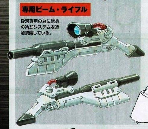 File:MSV-R Gelgoog G 2 Rifle.jpg