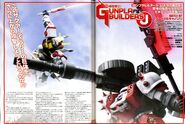 Model Suit Gunpla Builders Beginning J - Battle 07