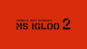 File:Msigloo2.jpg