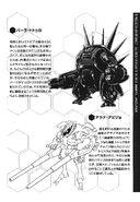 Bala Totuga & Arana Abijo Info Sheet