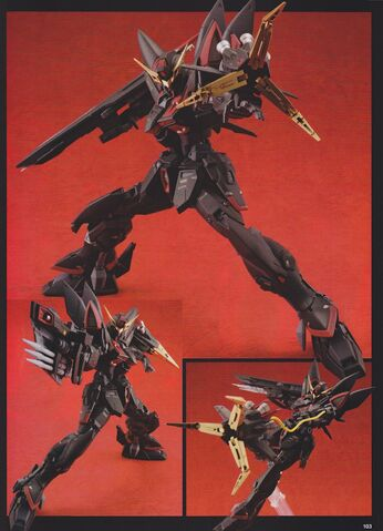 File:Blitz Gundam MG 2.jpg