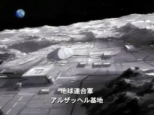 Arzachel lunar base