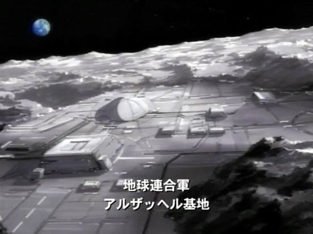 File:Arzachel lunar base.jpg