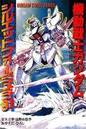 Gundam Silhouette Formula 91
