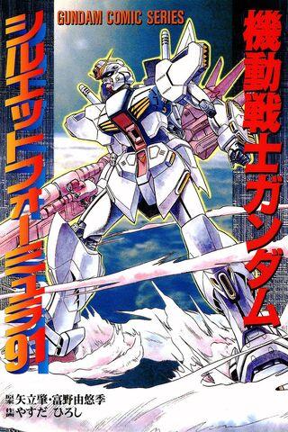 File:Gundam Silhouette Formula 91.jpg
